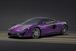 Mclaren 570S Coupe by MSO