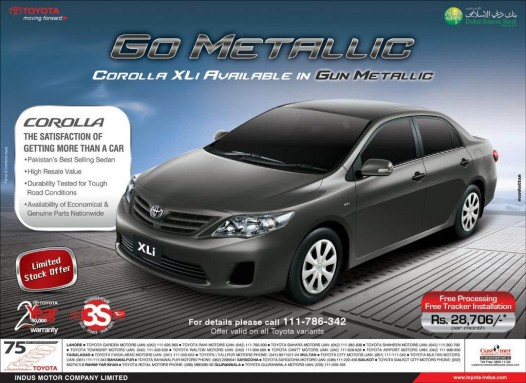 New Corolla Xli 2014