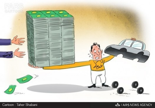 vaam-khodro-cartoon