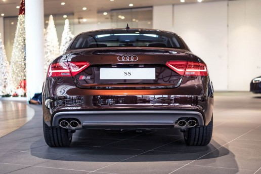 customized Audi S5 Coupe