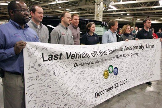 gm janesville assembly line