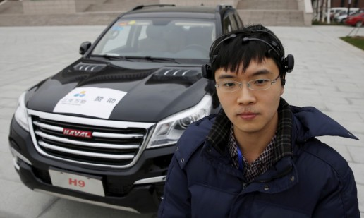 Nankai University mind controlled car