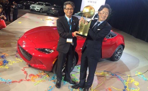 2016 World Car Of The Year Award