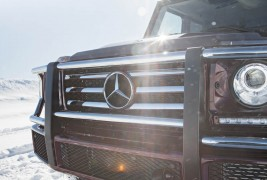 2016-Mercedes-Benz-G550-front-grille