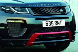 Range-Rover-Evoque-update-revealed-alongside-new-Ember-Limited-Edition-5