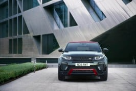 Range-Rover-Evoque-update-revealed-alongside-new-Ember-Limited-Edition-8