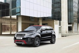 Range-Rover-Evoque-update-revealed-alongside-new-Ember-Limited-Edition-9
