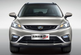 geely_emgrand_gs_15
