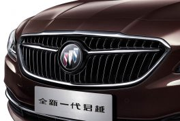 2017-Buick-LaCrosse-Chinese-Spec-grille