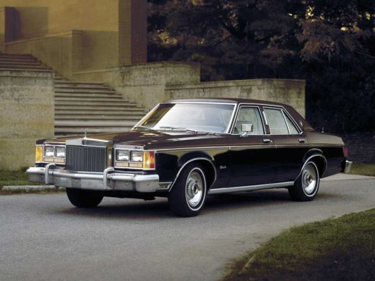 lincoln-versailles-1977