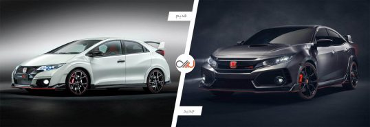 honda-civic-type-r-old-vs-new-front
