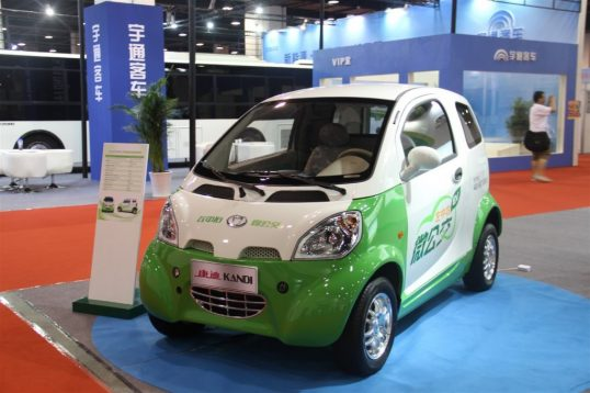 kandi-electric-car-image-kandi-technologies-group