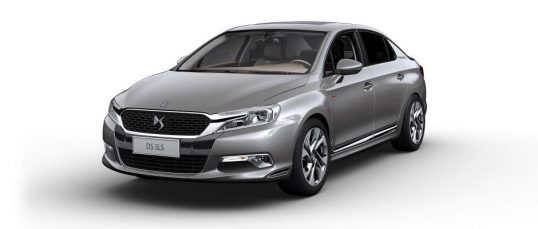 ds-5ls-silver-gray-front-view