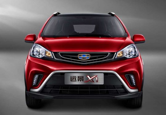 geely_vision_x1_3
