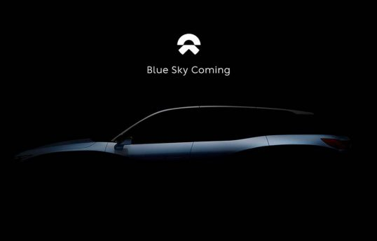 nio-teases-production-car-china-1