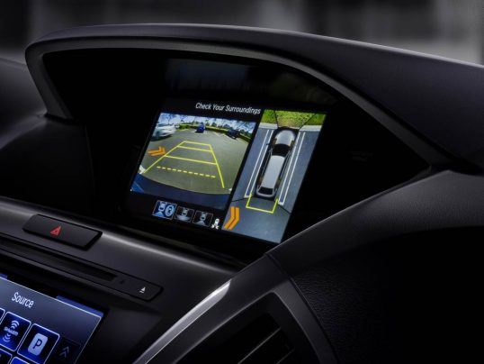 Multi-View Rear Camera in the 2017 MDX