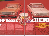 muscle car (7)